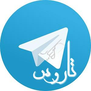 کانال تلگرام گیتار